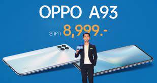 เปิดตัวแล้ว! OPPO A93 สมาร์ทโฟนดีไซน์บางเฉียบ ในราคา 8,999 บาท