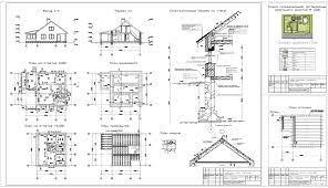 Чертежи РУ это проекты домов и коттеджей дипломные и курсовые  Курсовой проект Проектирование одноэтажного дома с мансардой с 5 комнатной квартирой в г
