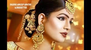 best top makeup tutorial clical natural look by anurag makeup mantra mumbai 2018 hd