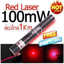เลเซอร์ สีแดง Red Laser 303+ถ่านชาร์จ 2500mAh+เครื่องชาร์จ