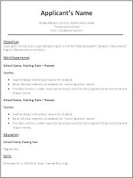 Resume Maker Online Adorable Online Cv Maker Fresh 48 Fresh Line Resume Maker Ideas Smart Site