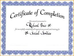 free certificate of completion template free certificate of completion template word keni 269480728055