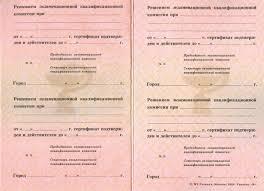 Купить диплом медсестры в Новосибирске недорого Купить диплом медсестры в Новосибирске