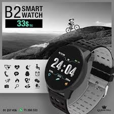 Queen Cell - <b>B2 Smart Watch</b> to fit your lifestyle! 🤸‍♂️... | Facebook