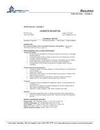 ... Sample Resume Skills Section 13 Example Incredible Inspiration What To  Put In Of 11 ...
