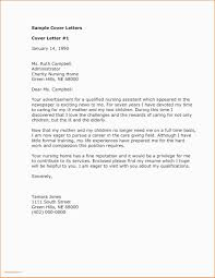 Nanny Recommendation Letter Sample Best Cover Letter Samples For