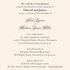 Marriage Invitation Sample Email Awesome Wedding Invite Letters NRodrigues