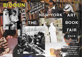 bidoun party for the new york art book fair