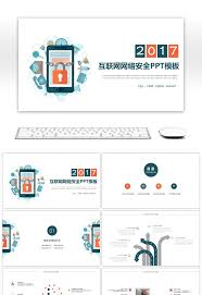 Ppt Template Cool Awesome Simple Network Security Technology Information Electronic