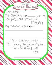 Printable Christmas Gift List Template Birthday Wish List Template Luxury Free Printable Holiday
