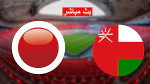 بث مباشر مباراة عمان واليابان 02-09-2021 تصفيات كأس العالم للمنتخبات -  تالام كورة