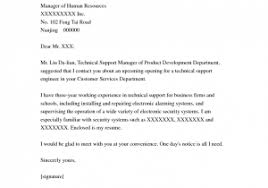 Fascinating Sample Of Motivation Letter For Job 5 Letter Of ...