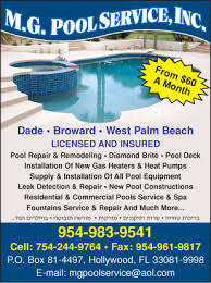 Pool service ad Sea Mg Pool Service Inc Ad Hill Country Pool Management Mg Pool Service Inc Pool Repair Remodeling Swimming Pools