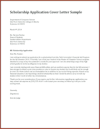 Loan Request Letter Marvellous Business Application Sample To Bank