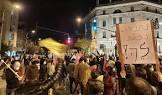 הפגנת בלפור –שבועיים וחצי לפני הבחירות: השבוע ה-37 ברציפות למחאה נגד נתניהו