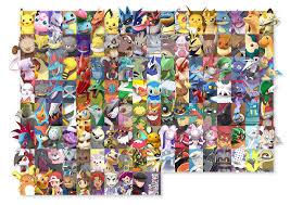 Pokémon Destiny Deoxys Google Docs