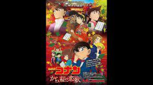 Detective Conan Movie theme 1-21 - YouTube