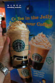 Starbucks' coffee jelly is made from the chain's roast espresso blend and serves at the bottom layer of the frappuccino. Starbucks Coffee Jelly Frappuccino I M Saimatkong