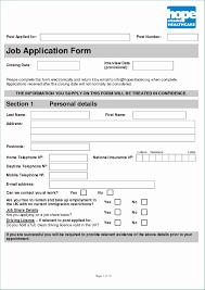 Employment Form Template Employment Forms Templates Best 7 Application Form Templates
