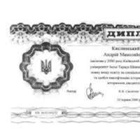 Проверка подлинности дипломов ВУЗов через Интернет советы о  Проверка подлинности дипломов ВУЗов через Интернет