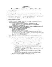 Cashier Responsibilities Resume Resume For Cashier Job Cashier