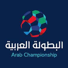 شاهد حفل افتتاح البطولة العربية للأندية - بث مباشر