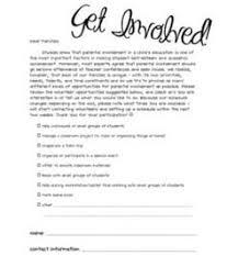 future schools essay educator