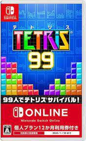 テトリス 99 無料