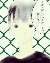 ミルボン Milbon On Twitter ミルボンnoteコンテスト作品紹介 女性