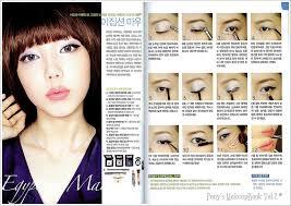 pony makeupbook 04