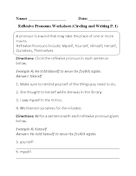 Pronouns Worksheets | Reflexive Pronouns Worksheets