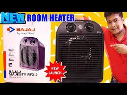 compare bajaj stylish fan heater fan