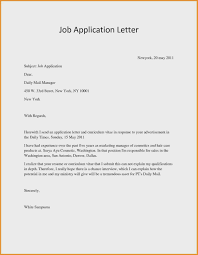 Product Manager Cover Letter Management Unique Request Format