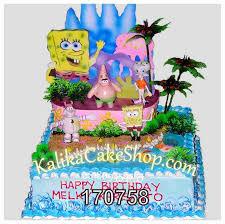 Kue Ulang Tahun Spongebob 2 Kue Ulang Tahun Bandung