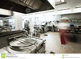 Industrial Kitchen Industrial Kitchen Stock Photo Image 34864810