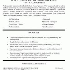 resume good skills list resume skills list of skills for resume    resume  computer skills resume example template theartofawkward