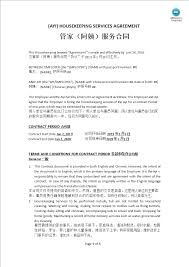 Sample Contract Agreement For Marketing Services Free Template Nz