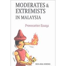 on religious extremism essay on religious extremism