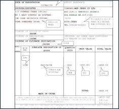 Awesome Certificate Origin Template Uk Blank Certificate Origin
