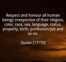 40 Best Humanity Quotes In Islam Quran Quotes On Humanity Custom Best Islamic Quotes From Quran