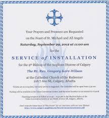 Ordination Invitation Template Best Photos Of Baptist Pastor Installation Invitation