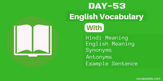 daily use voary words with meaning