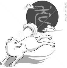 犬と日の丸モノクロ2のイラスト素材 34192795 Pixta