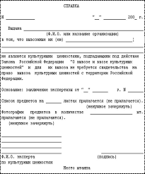 Акт справка о внедрении результатов диссертации xeeghec Справка о внедрении результатов диссертационного исследования Выдана акт приема сдачи товара образец