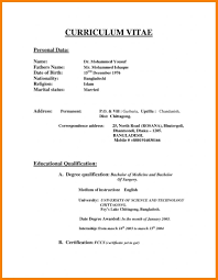 Example Certificate Marriage Certificate Sample Format India Fresh