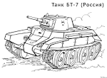 Картинки раскраска танков
