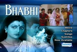 Image result for film (Bhabhi)(1991)