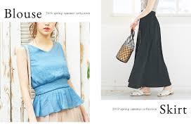 春夏の新作ブラウススカート レディースファッション通販 神戸レタス