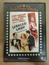 LIBELED LADY - 1936 - Jean Harlow William Powell Jack Conway Vintage Comedy  DVD - £3.25 | PicClick UK