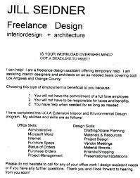 Designers Cover Letter Cover Letter For Interior Designer Job Academic Cover Letter Sample